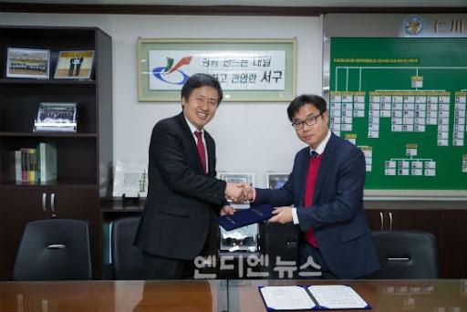 """인천 서구, ㈜유리네트웍스와 공동개발한 """"스마트 씨씨티브이 관제 시스템(Smart CCTV contorl system)"""" 특허획득"""