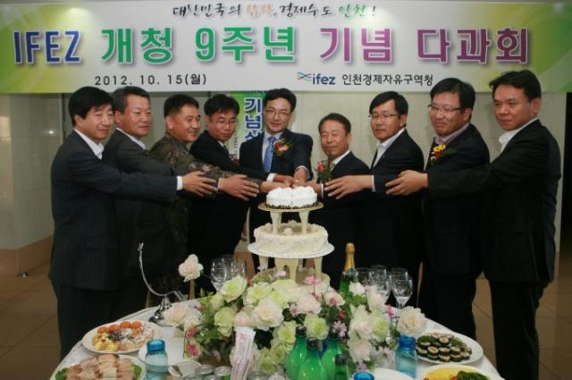 """이종철 청장, """"세계 3대 FEZ 조성에 총력"""""""